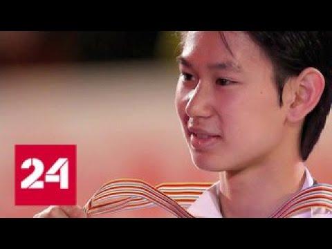 Бронзовый призер Олимпиады фигурист Тен скончался от ножевого ранения - Россия 24