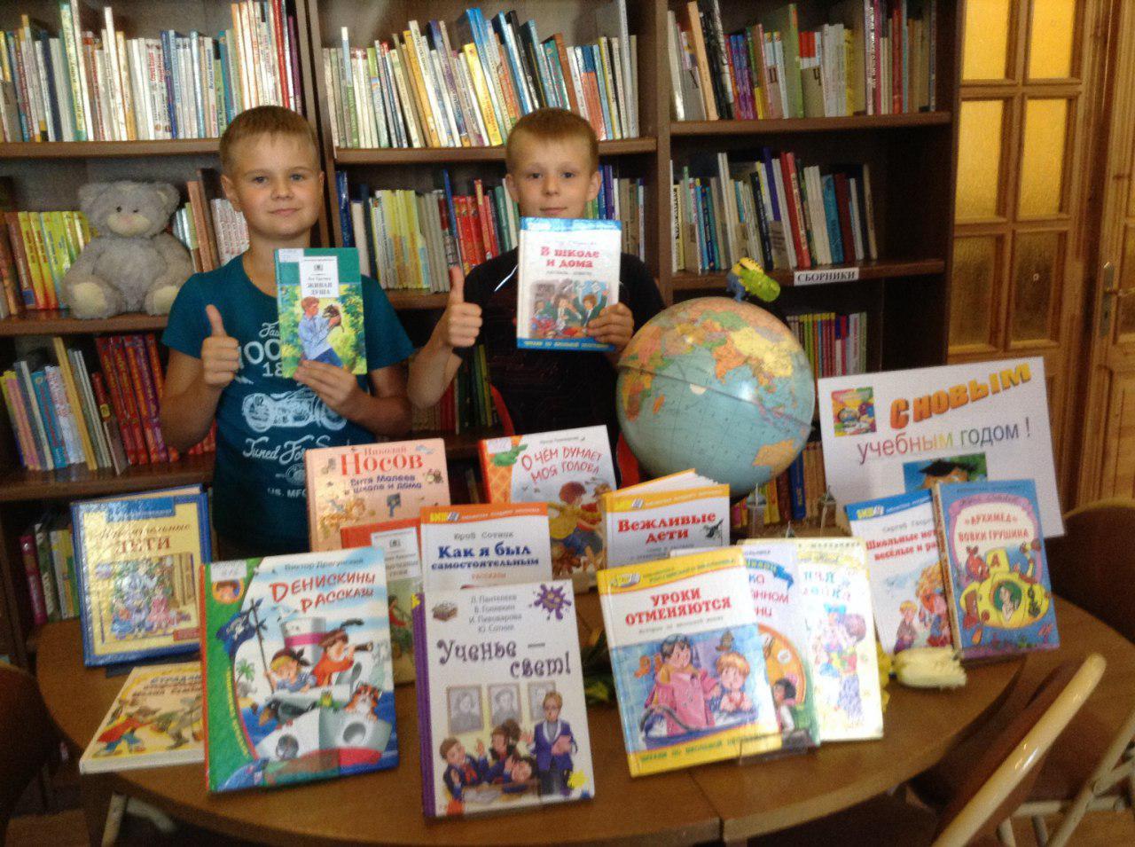 День знаний отметили в библиотеке на Фестивальной