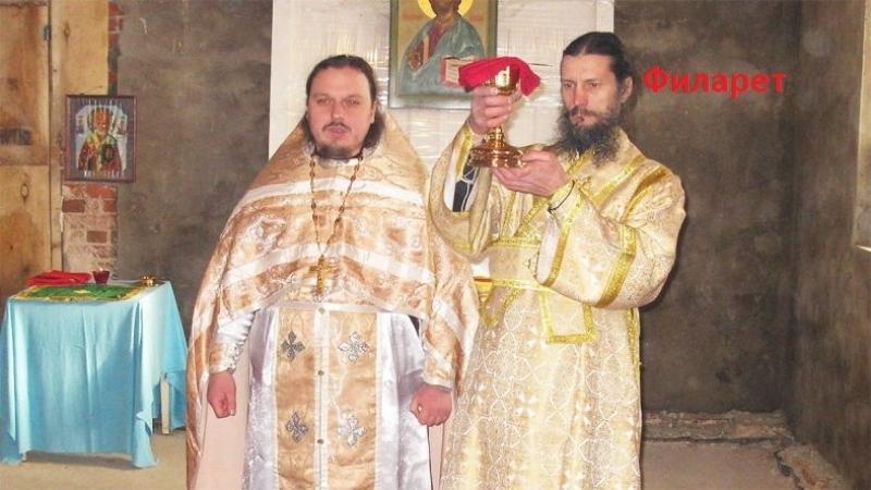 Кто-нибудь остановите садиста из РПЦ Филарета