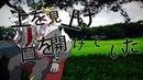 【UTAUCover】カゲロウデイズ/Kagerou Days【Waon Ikuto OverDrive Original PV】