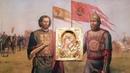 Гимн Казанской иконе Божией Матери - Валерий Малышев