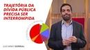 Como está a dívida pública brasileira?