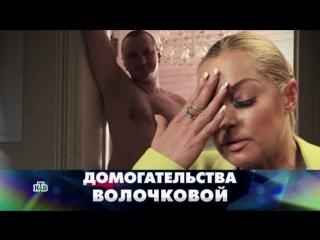 Новые русские сенсации - Домогательства Волочковой (эфир от 13.05.2018)