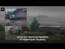 Бук, сбивший MH17, привезли с военной базы под Курском