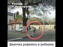 Обратите внимание на светофор