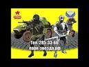 Фестиваль тактических игр в Красноярском парке ЗВЕЗДА