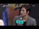 Section TV, New Drama Empress Ki 04, 새 월화드라마 기황후 20131027
