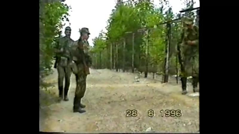 73 Краснознаменный Ребольский Пограничный Отряд 14 Пограничная застава с 1998 стала 10 ПогЗ 28 августа 1996 год