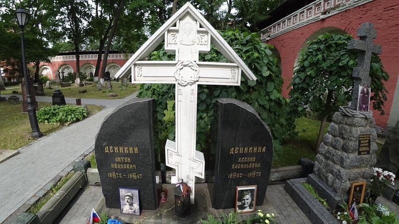 Старое Донское кладбище (обзорная экскурсия)