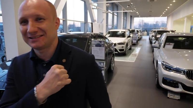 Благодаря Академии Успех Вместе подарил новый BMW жене