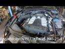 Купить Двигатель Audi A6 3.0 CGWB Двигатель Ауди А6 3.0 CGW TFSI quattro Наличие без предоплаты