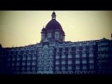 Знаменитый отель Тадж-Махал Палас (The Taj Mahal Tower Mumbai) в Мумбаи