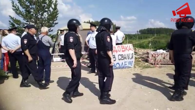 Полиция в Щелканово разрушила и конфисковала палатку у жителей объявивших голодовку