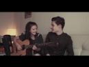 Кавер под гитару песни ЭХО ТЫСЯЧИ ВОКЗАЛОВ (cover by Дима Ермузевич и Лера Яскевич)