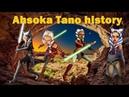Lego Звёздные войны - история Асоки Тано часть 4