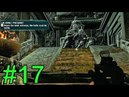 Far Cry 3 Gameplay Walkthrough part 17 LIN CONG I PRESUME