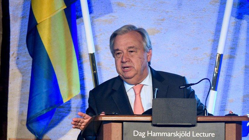 Политолог оценил заявление Генсека ООН о возвращении холодной войны