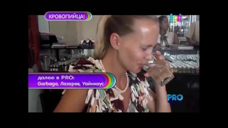 ГлюкoZa пьет кровь кобры [Муз-ТВ] - YouTube