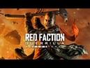 RED FACTION GUERILLA, Re Mars tered, Прохождение 1, Переиздание