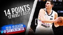 Nikola Jokic Full Highlights 2018.11.13 Rockets vs Nuggets - 14 Pts, 12 Rebs, 7 Asts   FreeDawkins