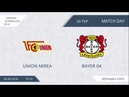 AFL18. Germany. Bundesliga. Day 20. Union MIERA -Bayer 04