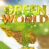 GreenWorld | 1.8-1.14.x | Minecraft Сервер ®