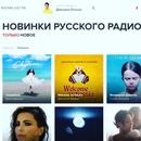 Ирина Дубцова фото #24