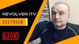 Роль морали в истории развитии русской нации Revolver ITV