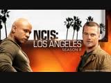 Морская полиция Лос-Анджелес NCIS Los Angeles 10 сезон 10 серия