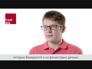 Кому пригодятся корпоративные финансы: Артем Рухлин, менеджер венчурного фонда Target Global