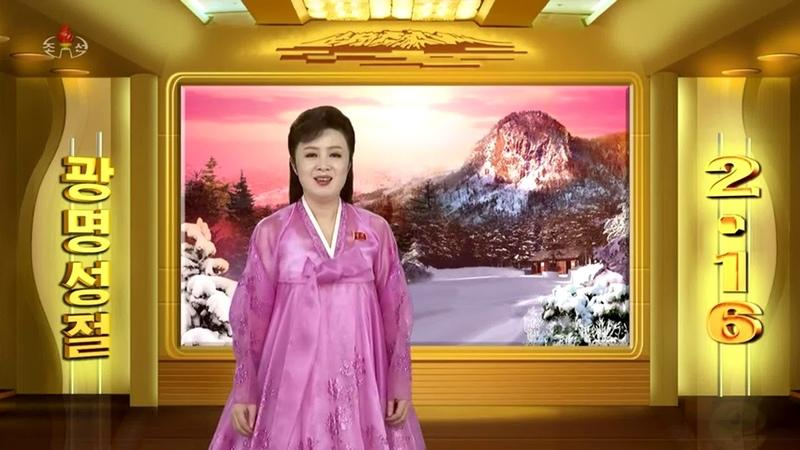 КЦТВ HD Великий Ким Чен Ир всегда с нами! (День Сияющей Звезды) [КОРЕЙСКИЙ]