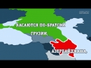 РЭП УРОК Географическое положение Российской Федерации mp4