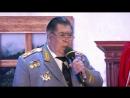 Урал - Белоснежка и семь гномов