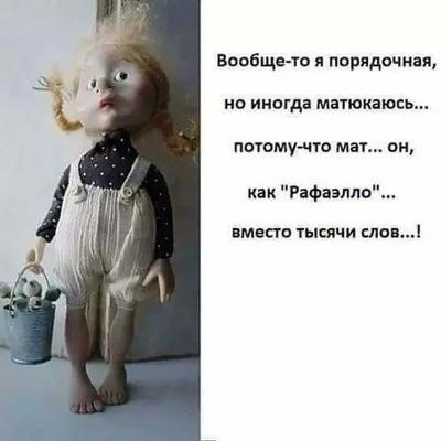Татьяна Гребенюк