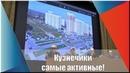 Новые скверы бульвары парки какой проект отберут на всероссийский конкурс