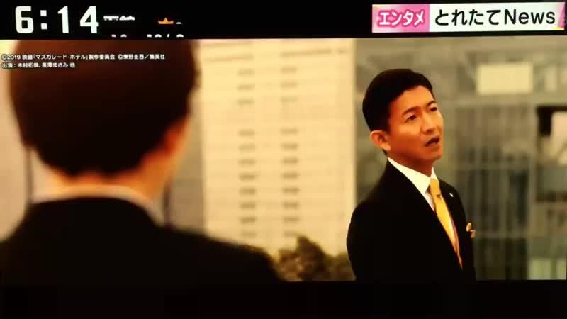 ТВ о рекламным ролике к фильму Отель Маскарад (2)