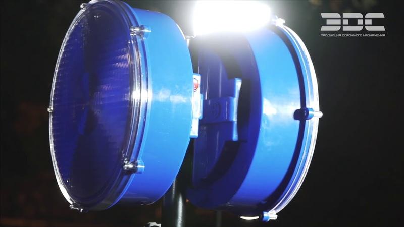 Линза МС-300 синяя комплект Экодорснаб