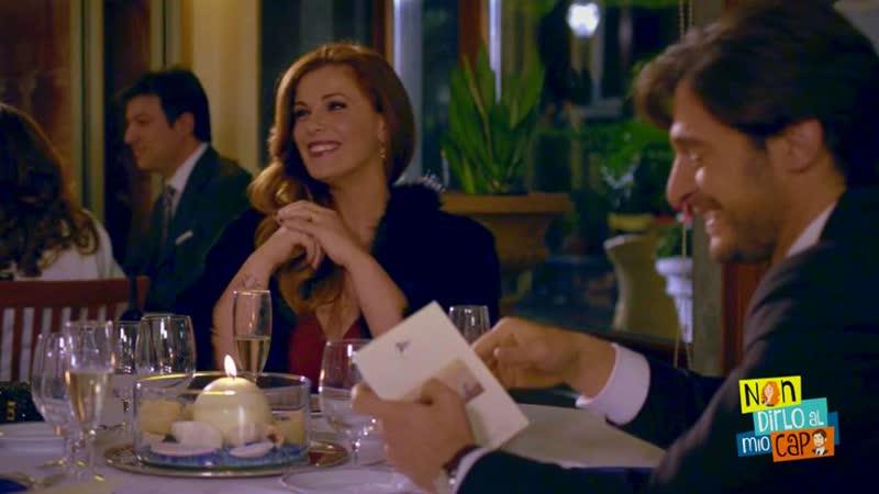Non dirlo al mio capo_Энрико и Лиза _ сцена в ресторане _ИТАЛКИНО