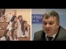 Мурманская_область Медицина Земский_доктор Врачи