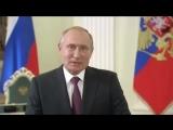 Поздравление Владимира Владимировича Путина ?? Президента Россииской Федераций ?? сДнём металлурга.