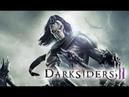 Darksiders II Deathinitive Edition Часть 14 Золотая арена
