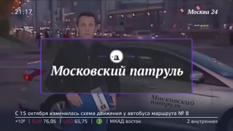 Московский патруль_ в Сергиевом Посаде спалили автомобиль местного депутата