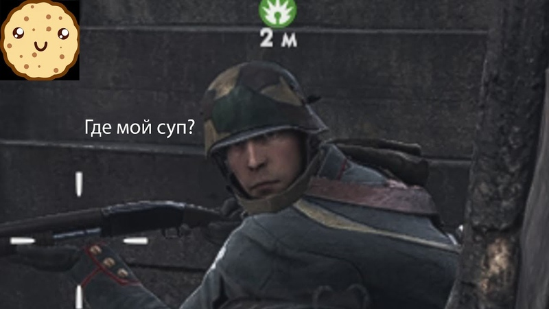 Супчик хаваешь? / Battlefield 1 Battlefield 4