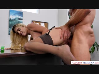 Kenna james - naughtу offiсe [all sex, hardcore, blowjob, gonzo]