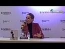 Презентация книги Дарьи Златопольской Важные вещи Диалоги о любви успехе свободе