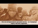 СТАЛИНГРАДСКАЯ МАДОННА Stalingrad Madonna (Rammstein Mutter)(5)