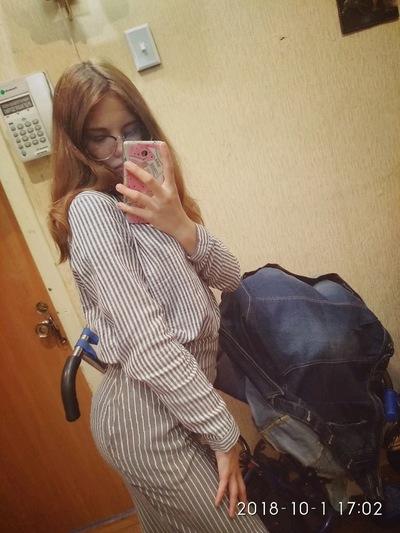Элина Мусалимова