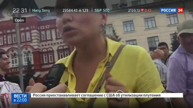 Новости на Россия 24 • Смута вокруг царя в Орле готовятся открыть памятник Грозному