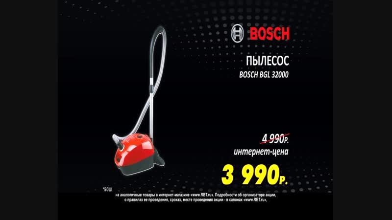 Sharipovo_F_(16x9)_RBT_RU_Supercena_10_21_11_Bosch_3990_15s_(DV)
