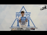 РУС.САБ Produce 101 Время Меренги @ Park Woo Jin